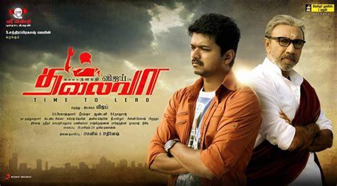 sridevi action film thalaivaa full movie hd super hit tamil movie vijay
