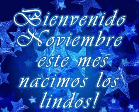 imagenes de amor para el mes de noviembre enam 243 rate del mes de noviembre con 233 stas imagenes
