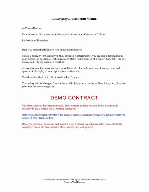 Demotion Letter Template Juvecenitdelacabrera Demotion Letter Template