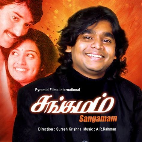 ar rahman oscar sangamam mp3 download aalaala kandaa song by m s v and hariharan from sangamam