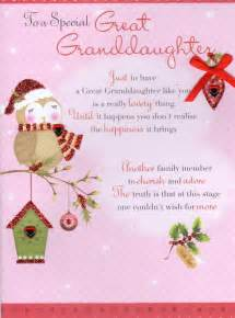 great granddaughter greeting card cards kates