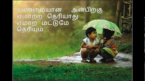 i love you in tamil i love you pictures in tamil wallpaper sportstle