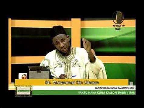 biography of muhammad bin uthman africa tv 3 shirin fatawa tare da sh muhammad bin