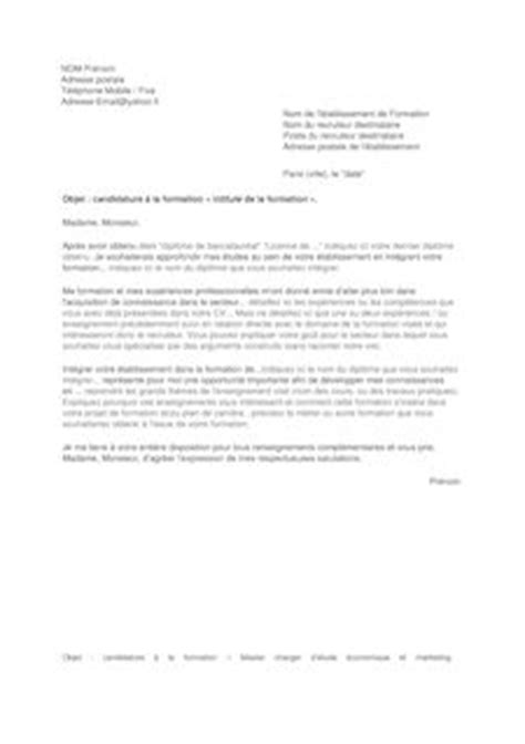Présentation Lettre De Motivation Dut Gea Dut Gea Lettre De Motivation Lettre De Motivation 2017