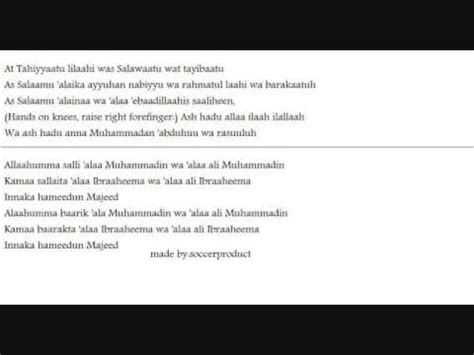 tashahhud in arabic with english text youtube