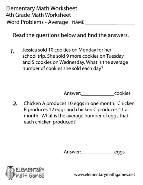 fourth grade word problems worksheet