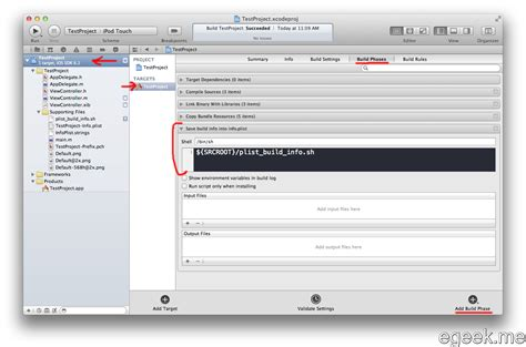 audio format for xcode download free xcode 4 set file type accessoriesfile