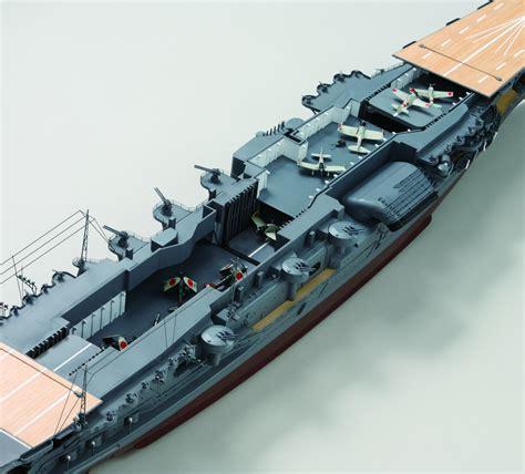 New Tas Accesoris Ekagi ijn akagi 1 250 scale model ship kit modelspace