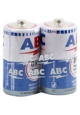 Baterai Abc R14 Standart Biru 2s jual baterai klikindomaret