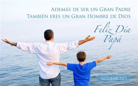 dramas para el dia de los padres cristianos imagenes de feliz dia papa7 feliz d 205 a del padre pinterest