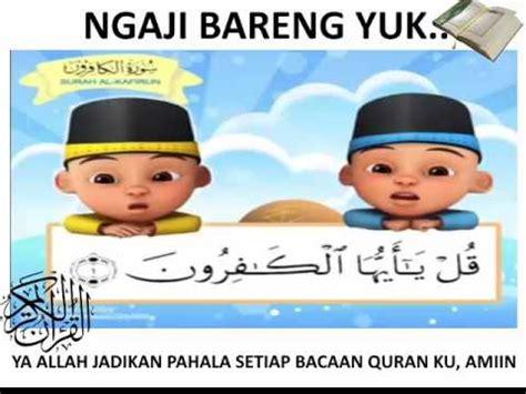 upin dan ipin film kartun anak islami nothing but blog kartun anak muslim videolike