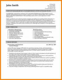 Customer Service Manager Resume Exles by Bid Template Just Another Site