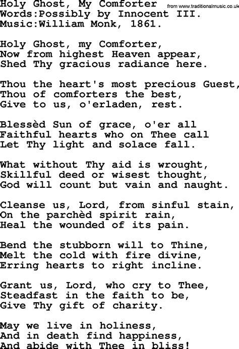 comforter lyrics pentecost hymns song holy ghost my comforter lyrics