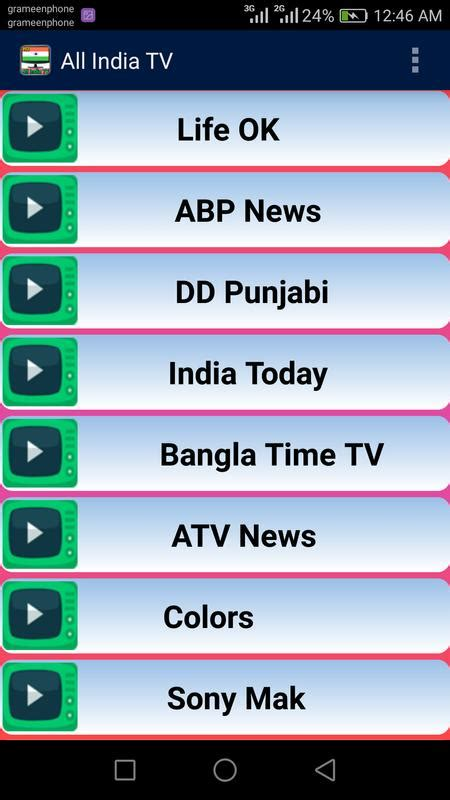 mobile live tv indian channels live indian tv all channels apk free