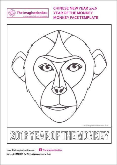 monkey template for cake monkey template for cake printable 236 best baby