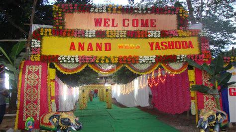 Wedding Name Board by Tsm Wedding Name Board Enterance Kalyana Mandapams In