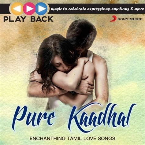 best love songs with images in tamil playback pure kaadhal enchanting tamil love songs songs