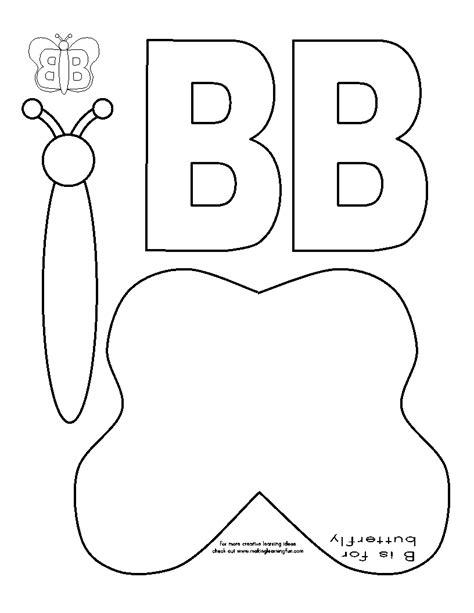 muck monsters letter bb   butterflycut  paste