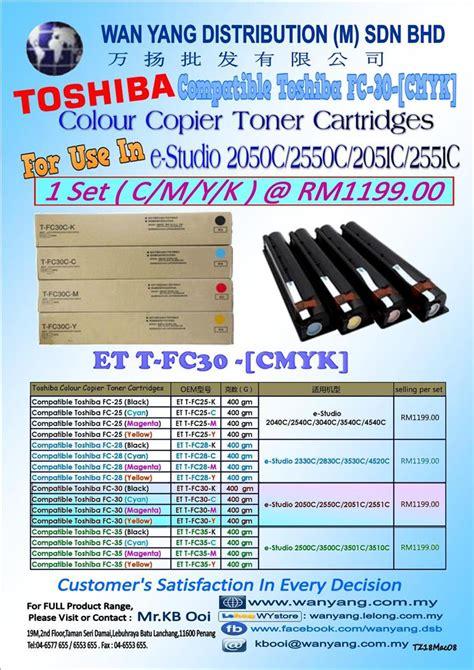 Chip Toner Cartridge Toshiba T Fc30 Y Toshiba E Studio 2050 2550 toshiba colour copier toner cartridges compatible toshiba