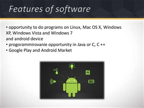 android operating system android operating system презентация онлайн