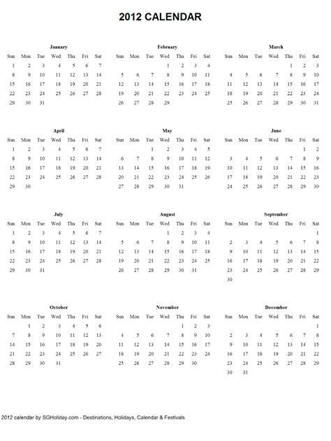 Calendar 2012 Printable Free Printable Calendar 2017 Printable Calendar 2012