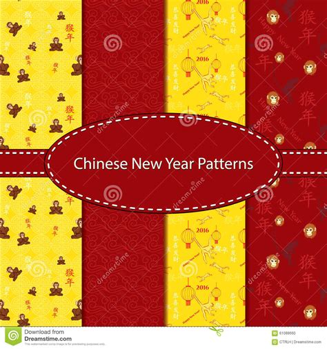 New Year Golden Monkey 28 Images New Year Background