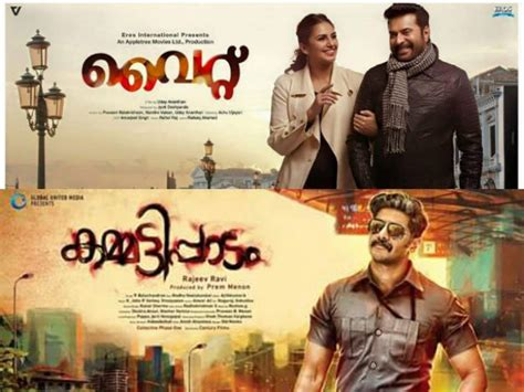 box office 2016 release date will it be mammootty dulquer clash at the box office