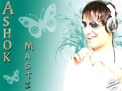 ashok wallpaper rocking ashok masti desicomments com