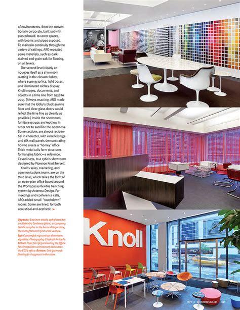 knoll home design store nyc interior design sep 2013 filzfelt
