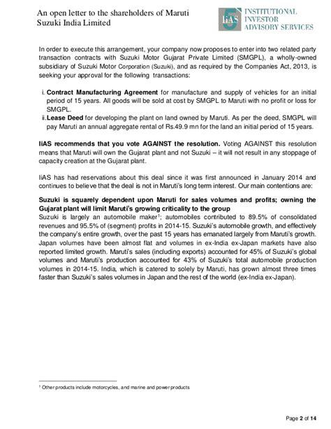 maruti suzuki letter maruti shareholders open letter iias 24 nov2015