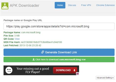 play apk downloader extension play apk downloader extension how to apk files from play store to pc