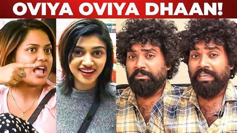 aishwarya vs aishwarya vs oviya daniel s bold statement bigg 2