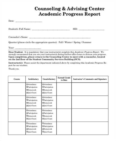 Academic Advising Form Template Progress Report Template 50 Free Sle Exle Format Download Free Premium Templates