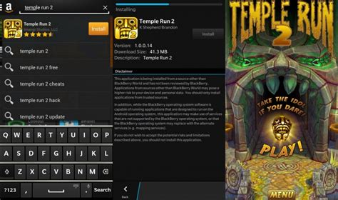 install temple run 2 how to install temple run 2 on blackberry crackberry