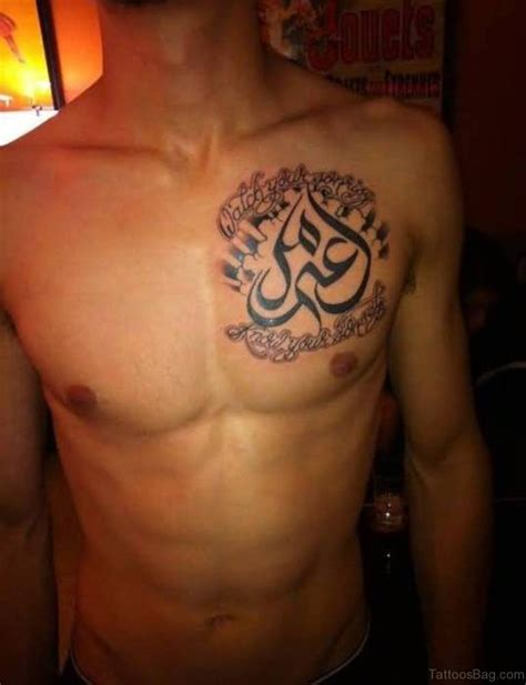 small arabic tattoo 41 arabic tattoos for chest