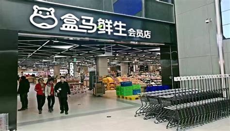 alibaba supermarket new retail experience hema supermarket by alibaba