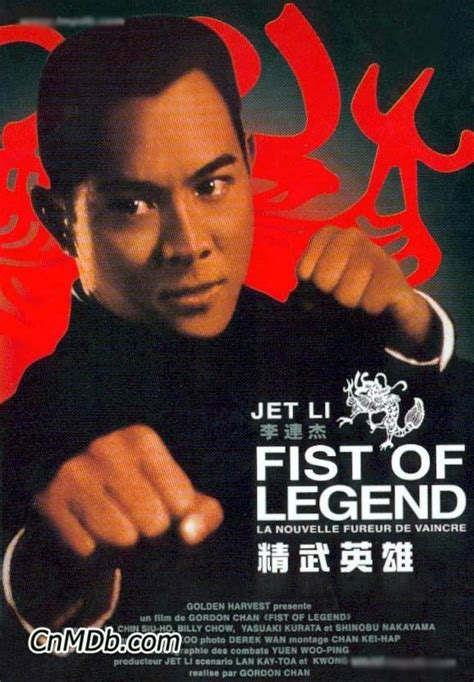 film china kung fu top 10 chinese kung fu movies yes chinese learning