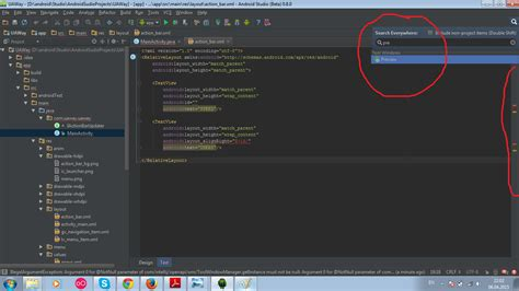 android studio tutorial stackoverflow java where is android studio layout preview stack
