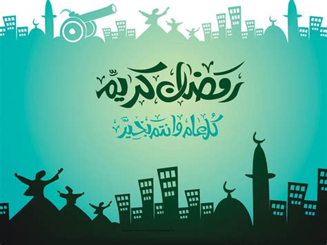 cartoon ramadan wallpaper 20 beautiful ramadan wallpapers to download