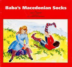 the macedonian books macedonian history canadian macedonian historical society