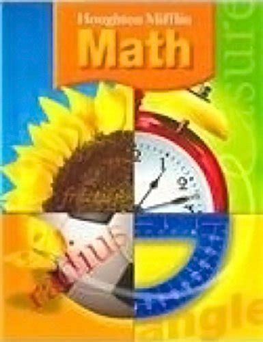 houghton mifflin math â 2005 student book grade 6 2005 books houghton mifflin math worksheets grade 1 houghton