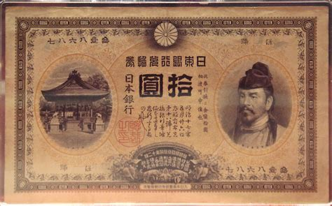 bank of japan yen 1000 images about retro japanese money on