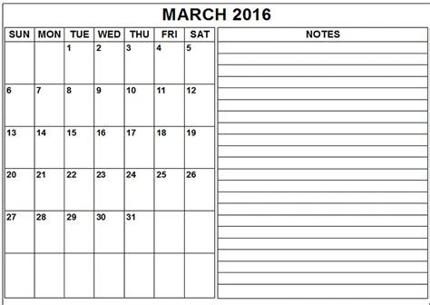 2016 march month calendar printable printable calendar 2016 march month calendar printable printable calendar