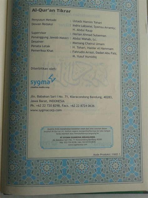 Edisi Sleting Al Quran Hafalan Tikrar Ukuran B6 Syaamil Karmedia 3 qur an hafalan tikrar ukuran a4