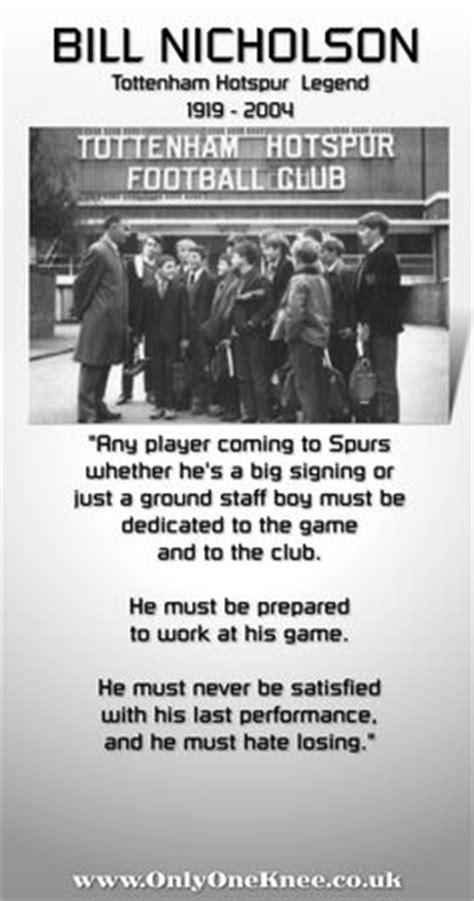 Tottenham Quotes