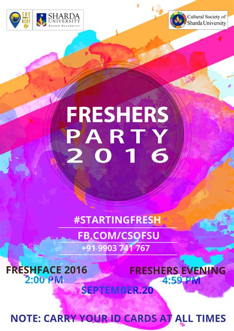 freshers invitation card templates invitation cards for freshers images invitation