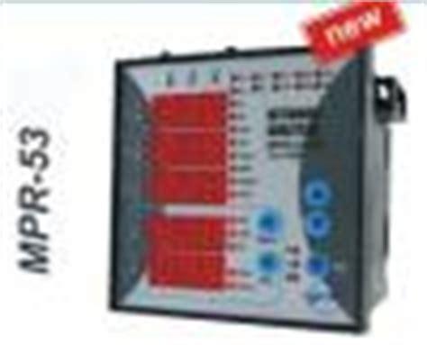 Shoo Emeron 270 Ml energy network analyzer ด จ ตอลม เตอร พาวเวอร ม เตอร