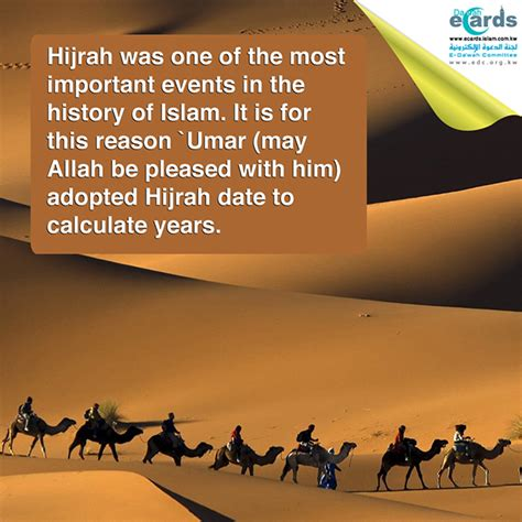 Hijrah From hijrah emigration the ghurabah islam the land and