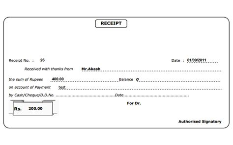 Indian Receipt Format For Cash Or Payment Receipt : vlashed