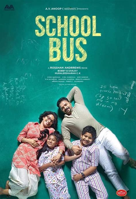 download malayalam movies online free school bus 2016 malayalam full movie watch online free